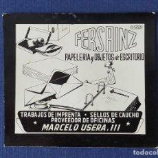 Postales: POSTALITA PUBLICITARIA CINE / FOTO FIJA: PAPELERIA Y OBEJTOS DE ESCRITORIO FERSAINZ - MATAS. Lote 221804208