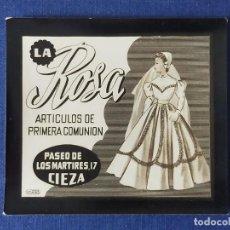 Postales: POSTALITA PUBLICITARIA CINE / FOTO FIJA: ARTÍCULOS DE PRIMERA COMUNIÓN LA ROSA (CIEZA MURCIA) MATAS. Lote 221804560