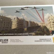 Postales: CHANGEONS DE VIE. LATELIER RENAULT. Lote 221804848
