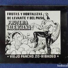 Postales: POSTALITA PUBLICITARIA CINE / FOTO FIJA: FRUTAS Y HORTALIZAS, FRUTERIA VALENCIANA (RIBADEO, LUGO). Lote 221805653