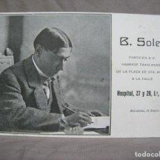 Postales: B. SOLER. BARCELONA. POSTAL PUBLICITARIA 1913. Lote 221902191