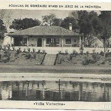 Postales: JEREZ DE LA FRONTERA. ANTIGUA POSTAL DE VILLA VICTORIA EN BODEGAS GONZALEZ BYASS. Lote 221954218
