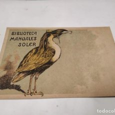 Postales: POSTAL BIBLIOTECA MANUALES SOLER. Lote 222059453