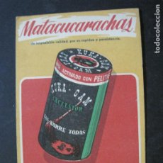 Postales: MATA CUCARACHAS KUKA GAM EXCELSIOR-POSTAL PUBLICIDAD ANTIGUA-(75.071). Lote 222075566