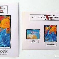 Postales: POSTALES III CONCURSO FILATELICO ESCOLAR 1989-90 TABACALERA. SELLO JUEGOS OLIMPICOS BARCELONA 92. Lote 222340792