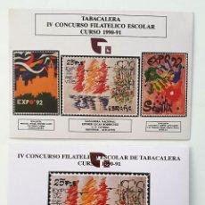 Postales: POSTALES IV CONCURSO FILATELICO ESCOLAR 1990-91 TABACALERA. SELLO JUEGOS OLIMPICOS BARCELONA 92. Lote 222340937