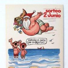 Postales: POSTAL LOTERIA NACIONAL. II CONGRESO EUROPEO DE LOTERIAS DEL ESTADO. SORTEO 2 DE JUNIO.. Lote 222341100