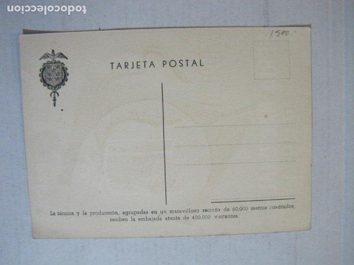 Postales: MURCIA-FERIA NACIONAL DE LA CONSERVA VEGETAL-AÑO 1958-POSTAL PUBLICIDAD ANTIGUA-VER FOTOS-(75.286) - Foto 3 - 222703196