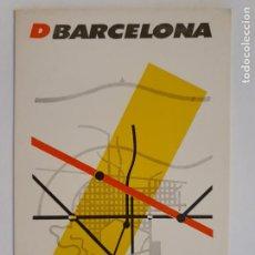 Cartes Postales: DBARCELONA - OBJECTES COMPLEMENTS DISSENY SALA D'ART OBRA GRÀFICA - LMX - PUBLI2. Lote 223378245