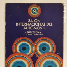 Cartes Postales: SALÓN INTERNACIONAL DEL AUTOMÓVIL - 1972 - LMX - PUBLI4. Lote 223417755