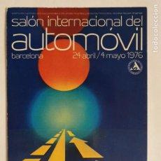 Cartes Postales: FERIA SECTOR AUTOMÓVIL - 1976 - LMX - PUBLI4. Lote 223417796