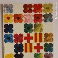 Cartes Postales: FESTES DE LA MERCÈ BARCELONA - 1968 - LMX - PUBLI4. Lote 223417861