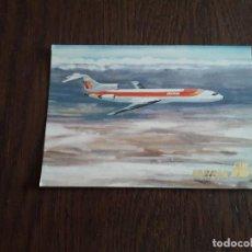 Postales: POSTAL DE PUBLICIDAD DE IBERIA, TRANSPORTE AÉREO, BOEING 727. Lote 224927135