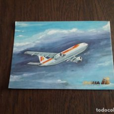 Postales: POSTAL DE PUBLICIDAD DE IBERIA, TRANSPORTE AÉREO, AIRBUS A 300 B. Lote 224927183