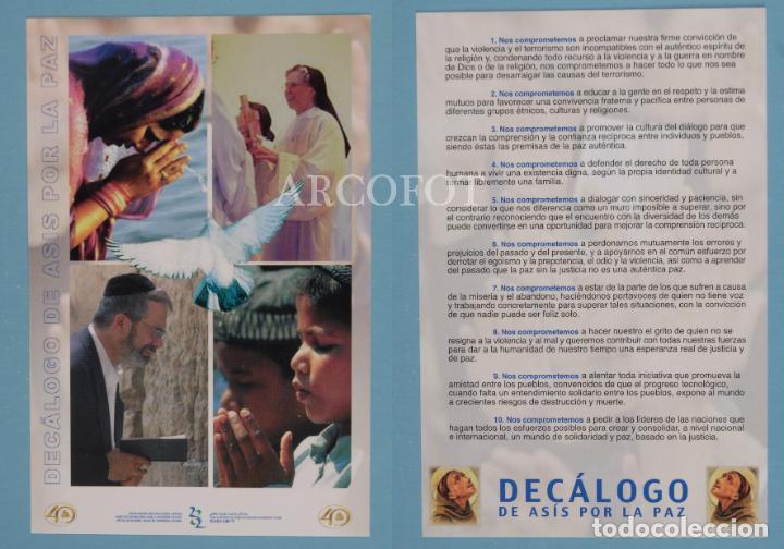 TARJETA - DECÁLOGO DE ASÍS POR LA PAZ (Postales - Postales Temáticas - Publicitarias)