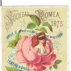 Cartes Postales: POSTAL PUBLICITARIA, PUBLICIDAD TEATRO ROMEA, BAILES DE MASCARA1975, BARCELONA, SIN CIRCULAR. Lote 226116810