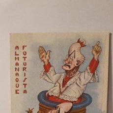 Cartes Postales: POSTAL REVISTA DEL PUEBLO LA TRACA/ SIN CIRCULAR/ (REF.D.182). Lote 228032290