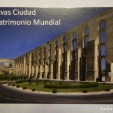 Postales: TARJETA POSTAL ELVAS CIUDAD PATRIMONIO MUNDIAL COOL CARDS PUBLICIDAD POSTCARD. Lote 228040100
