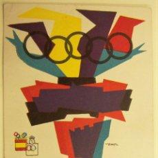 Postales: POSTAL DE JUEGOS ATLÉTICOS IBEROAMERICANOS - MADRID 1962 CIRCULADA. Lote 228092655