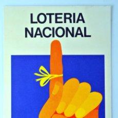 Postales: TARJETA POSTAL LOTERIA NACIONAL SERIE I , Nº 1, SANTIAGO POSAS, 1ER PREMIO, 1977, SIN CIRCULAR. Lote 230857765