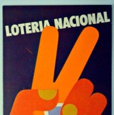 Postales: TARJETA POSTAL LOTERIA NACIONAL SERIE I , Nº 10, J.M. HERNANDO, PREMIO CONCURSO 1977, SIN CIRCULAR. Lote 230861265