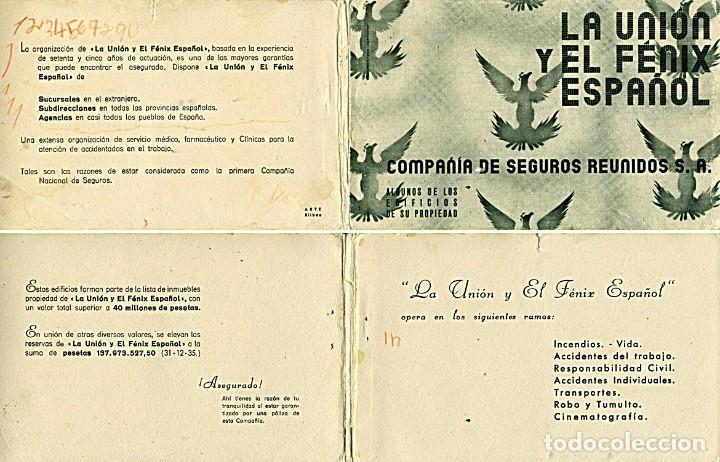 BLOCK DE 10 POSTALES LA UNIÓN Y EL FENIX ESPAÑOL. SEGUROS: MADRID, BILBAO, VALENCIA, SEVILLA, ETC. (Postales - Postales Temáticas - Publicitarias)