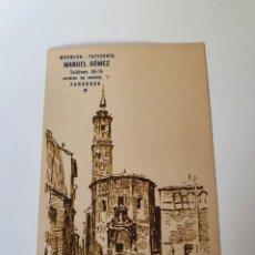 Postales: TARJETA POSTAL IGLESIA DE LA MAGDALENA, ZARAGOZA, PUBLICIDAD MUEBLES MANUEL GÓMEZ. Lote 233370365