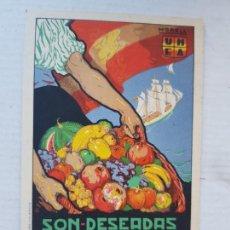 Postales: FRUTAS ESPAÑOLAS SON DESEADAS EN TODO EL MUNDO PUBLICITARIA MORELL VALENCIA. Lote 234396205