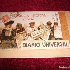 Postales: TARJETA POSTAL DEL PERIODICO DIARIO UNIVERSAL MADRID BARCELONA. Lote 236205975