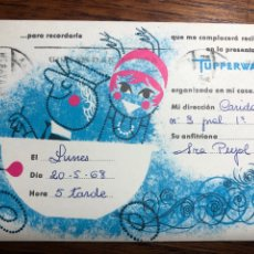 Postales: TARJETA POSTAL PUBLICIDAD TUPPERWARE. Lote 238480545