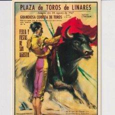 Postales: POSTAL DE CARTELES CORRIDAS PLAZA DE TOROS DE LINARES AÑO 1947 TOREROS GITANILLO DE TRIANA MANOLETE. Lote 295613678