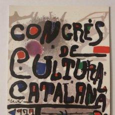 Cartes Postales: CONGRÉS DE CULTURA CATALANA - 46644. Lote 242216530
