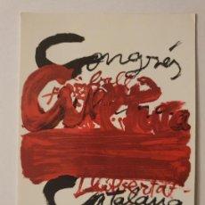 Cartes Postales: CONGRÉS DE CULTURA CATALANA - 46645. Lote 242216560