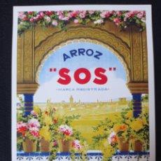 Postales: POSTAL DE PUBLICIDAD ARROZ SOS LEER DESCRIPCION. Lote 243858930