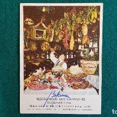 Postales: POSTAL PUBLICIDAD RESTAURANTE LOS CARACOLES - BARCELONA. Lote 243944880