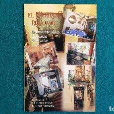 Postales: POSTAL PUBLICIDAD RESTAURANTE MUSEO EL CHURRASCO - CORDOBA. Lote 243944965