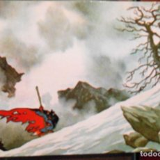 Postales: POSTAL DE MAX 1983 EDICIONES LA CÚPULA. Lote 244902045