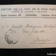 Postales: CORDOBA-NIETOS DE LA VIUDA DE R. DIAZ TORO-FABRICA DE JUGUETES-PUBLICIDAD-POSTAL ANTIGUA-(78.081). Lote 245972810