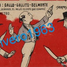 Postales: SEVILLA, POSTAL PUBLICITARIA EL CRONOMETRO, CONFLICTO: GALLO, GALLITO Y BELMONTE, RARISIMA. Lote 246138820