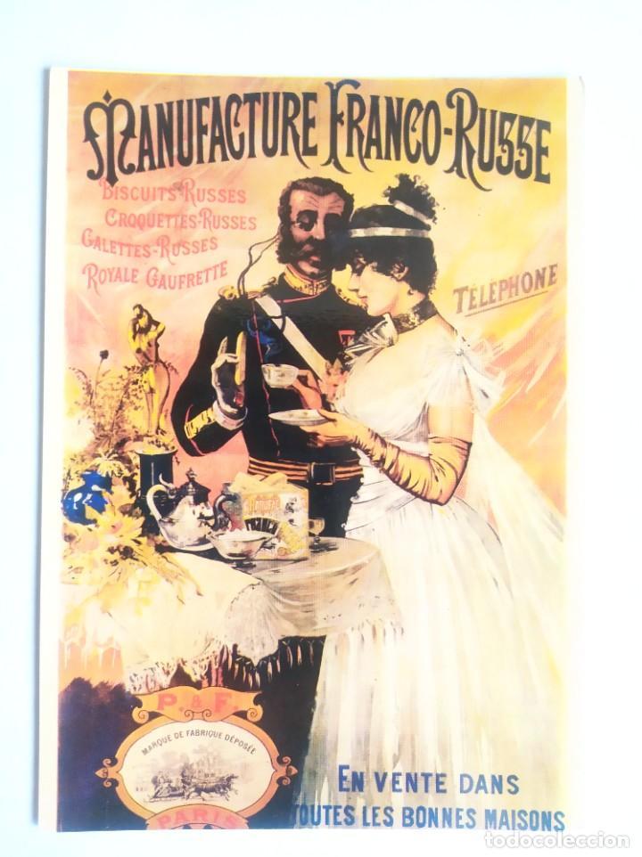 POSTAL CPM , PUBLICIDAD, MANUFACTURE FRANCO-RUSSE, VER FOTOS (Postales - Postales Temáticas - Publicitarias)