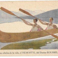 Postales: P-12530. POSTAL PUBLICITARIA HEMOSTYL, DEL DR. ROUSSEL. AÑOS 30.. Lote 253139490
