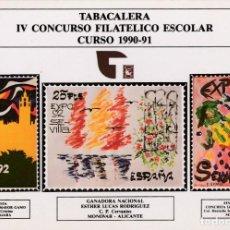 Postales: POSTAL - TABACALERA - IV CONCURSO FILATELICO ESCOLAR CURSO 1990 -91 - EXPO 92 - NUEVA. Lote 253898745