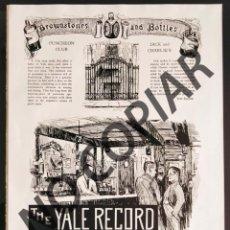 Postales: ANUNCIO DEL CLUB THE YALE RECORD (NYC). ANUNCIO EXTRAÍDO DE LIBRO CONMEMORATIVO. USA. AÑO 1950.. Lote 254165150