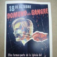 Postales: 18 DE OCTUBRE DOMUND DE LA SANGRE TARJETA POSTAL PROPAGANDA. SIN CIRCULAR. MIDE 15 X 10 CM. BUEN EST. Lote 254394620