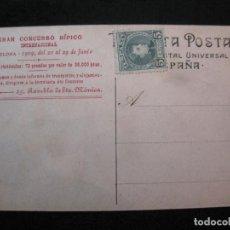 Postales: PUBLICIDAD GRAN CONCURSO INTERNACIONAL HIPICO 1909-BARCELONA-PARQUE GUELL-POSTAL ANTIGUA-(79.848). Lote 257314030