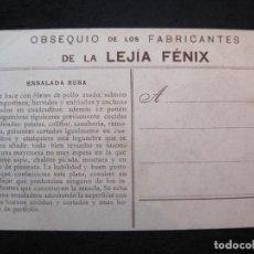 Postales: PUBLICIDAD LEJIA FENIX-BARCELONA-PARQUE GUELL-POSTAL ANTIGUA-(79.849). Lote 257314130