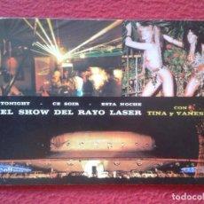 Postales: POST CARD EL SHOW DEL RAYO LASER RAY CON TINA Y VANESSA DISCOTECA CAP 3000 BENIDORM ALICANTE 1974.... Lote 257670160