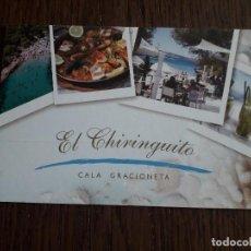 Postales: POSTAL DE PUBLICIDAD, POSTALFREE, RESTAURANTE EL CHIRINGUITO, CALA GRACIONETA. IBIZA.. Lote 258207350