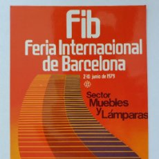 Cartes Postales: FERIA INTERNACIONAL DE BARCELONA 1979 SECTOR MUEBLES Y LÁMPARAS - P50515. Lote 258364025