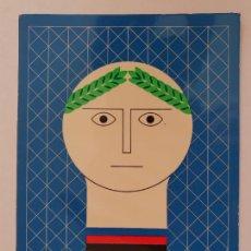 Cartes Postales: SEXTA BIENAL INTERNACIONAL DEL DEPORTE EN LAS BELLAS ARTES - MADRID 1977 - P50518. Lote 258469245